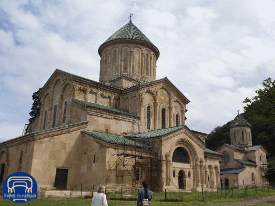 die Gelati Kathedrale von außen